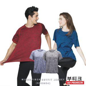 sport jersey t-shirt