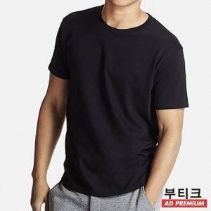 cotton crew neck black color t-shirt