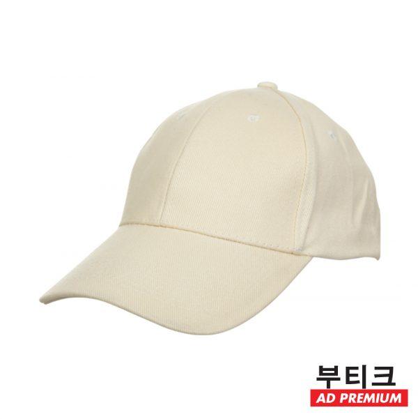 Cream Baseball cap